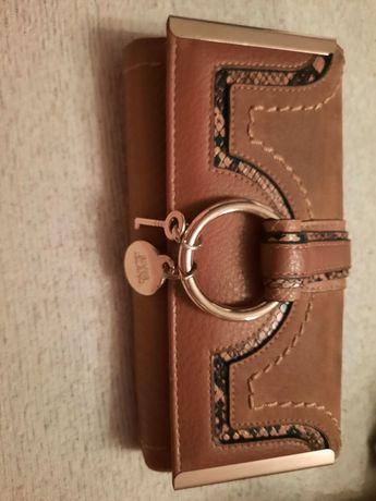 Piękny portfel..