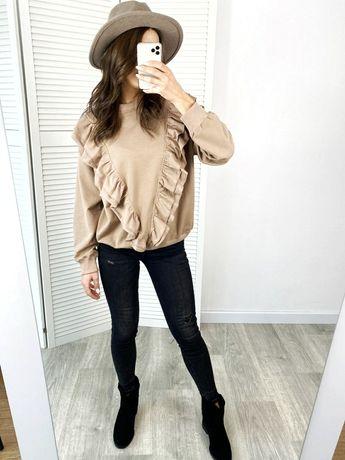 Bluzka bluza beżowa rozmiar S nowa