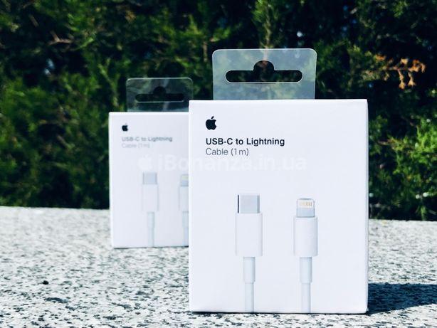 Кабель Lightning to USB-C  Apple  лайтинг type-c зарядка iphone 12 X