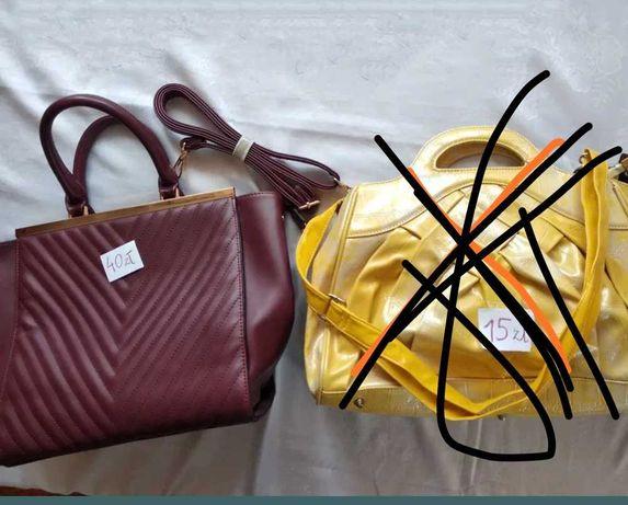 torba bordowa z odpinanym paskiem