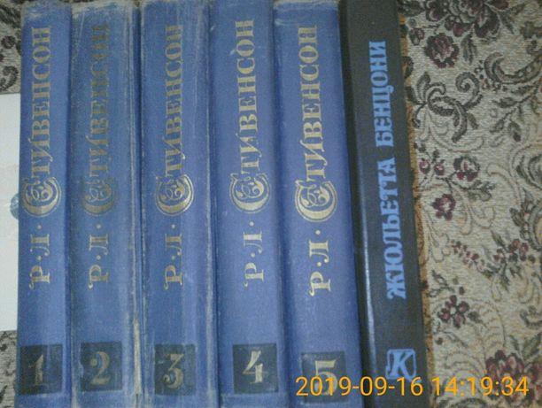 Книги из домашней библ.20 гр.