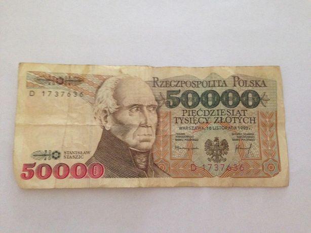 Banknoty stare przed denominacją
