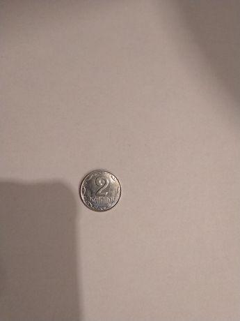 Монета 2 копейки 2012 года