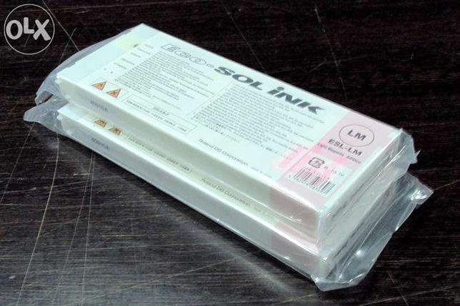 Cartucho de tinta para plotter - Eco-Sol Max