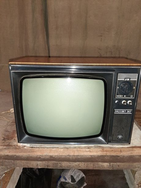 Рассвет-307 Ретро телевизор