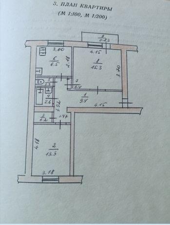 Продаётся 2х комнатная квартира, г.Каменка-Днепровская (центр).
