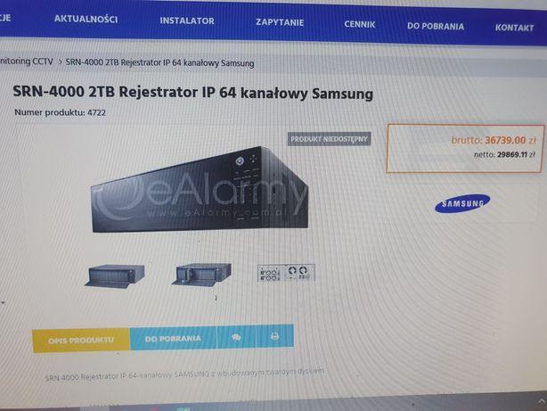 SRN-4000 Rejestrator IP 64 kanałowy Samsung