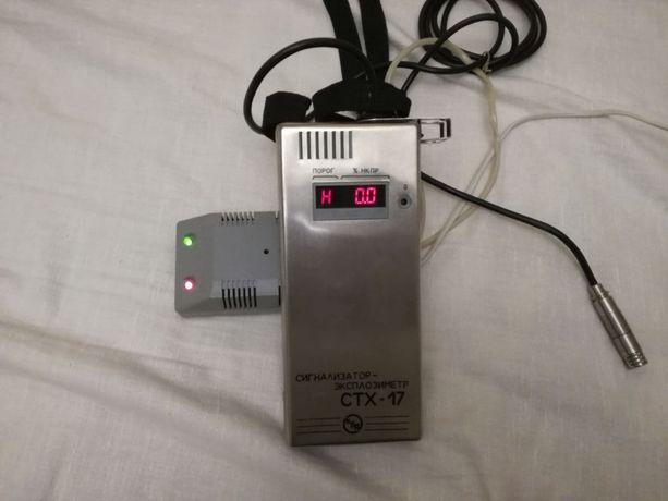 Сигнализатор эксплозиметр термохимический СТХ 17-16