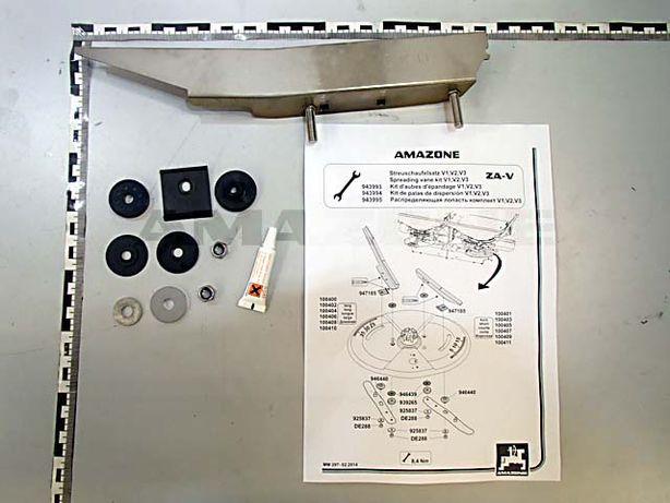 Komplet łopatek wysiewu nawozu Amazone ZA-V, V-Set 2, V2, 105595