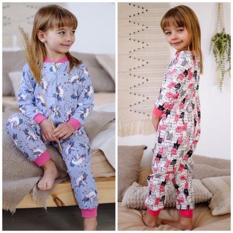 Піжама кігурумі пижама кигуруми 74-80-86-92-98-104-110-116-122-128 см