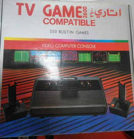 Video computer console tv game