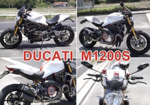 Рама Ducati Monster 1200 S