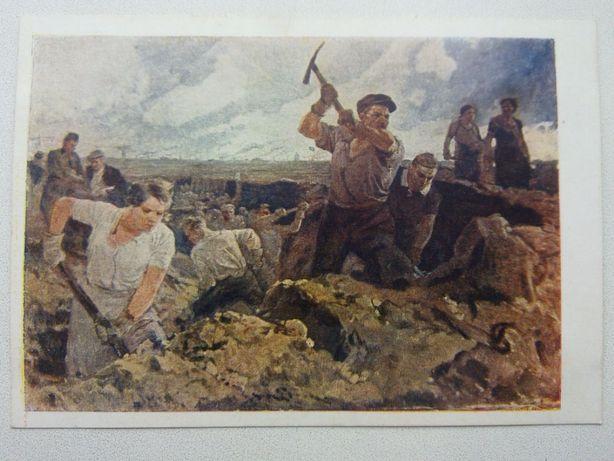 Открытка Почтовая карточка Ленинград в дни Отечественной войны