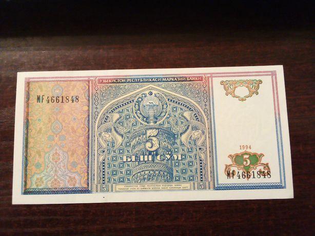 Banknot 5 sum Uzbekistan