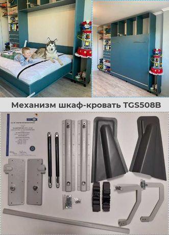 Механизм шкаф-кровать откидная