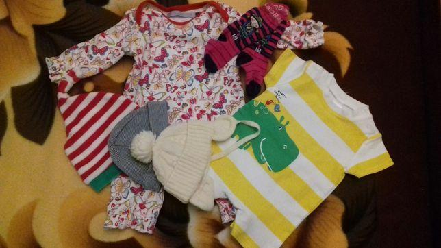 Дитячі речі.дитячий одяг