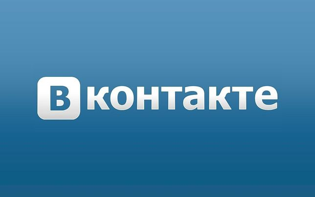 Продам группу ВКонтакте