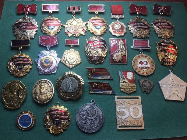 Коллекция значков времен СССР