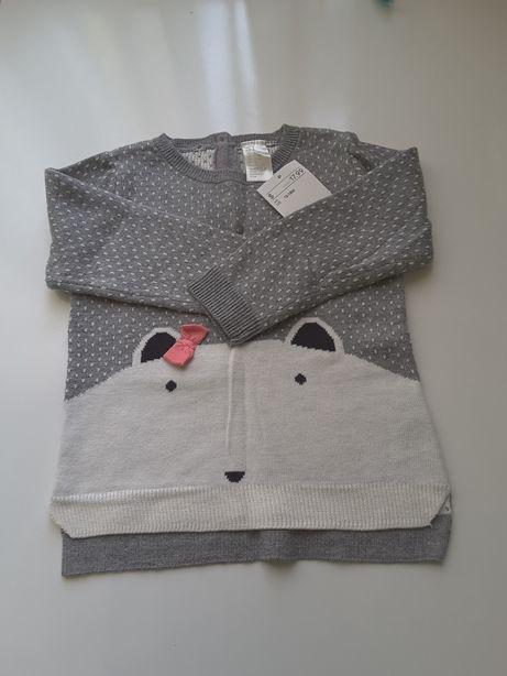 Свитшот, кофта, свитер H&m zara next