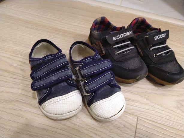 Детские кроссовки, кеды