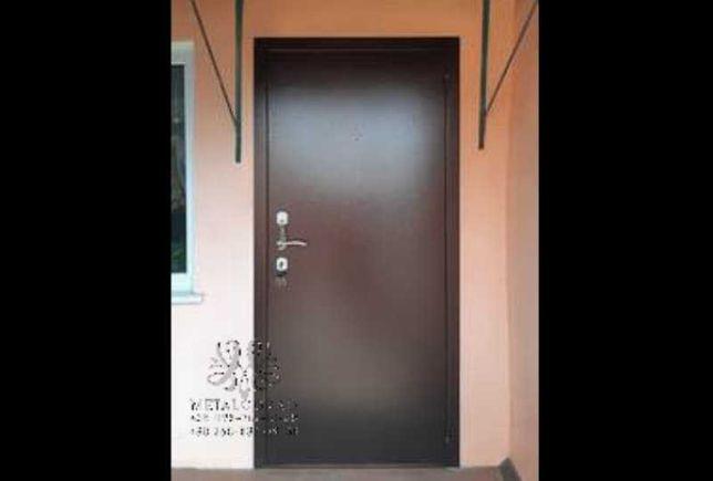 Ворота. Двери входные металлические . Решетки на окна. Ограждения.