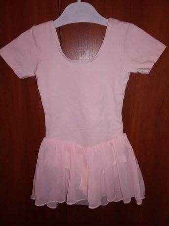 Боди - платье новое