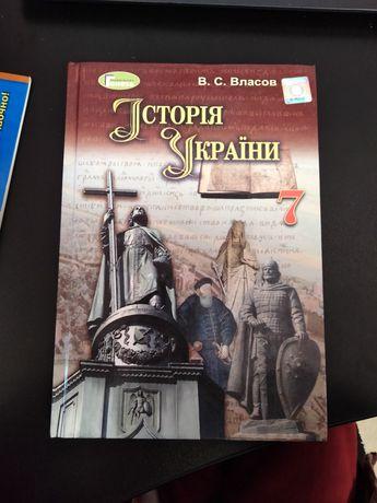 Історія України 7клас Власов