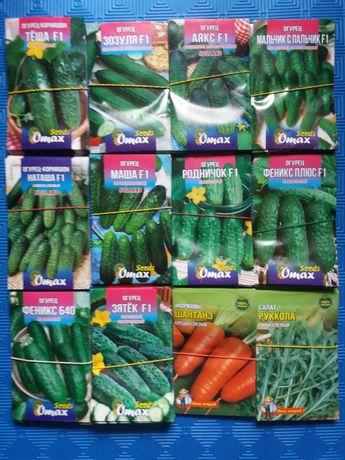 Семена овощей маленький пакет насіння овочів оптом