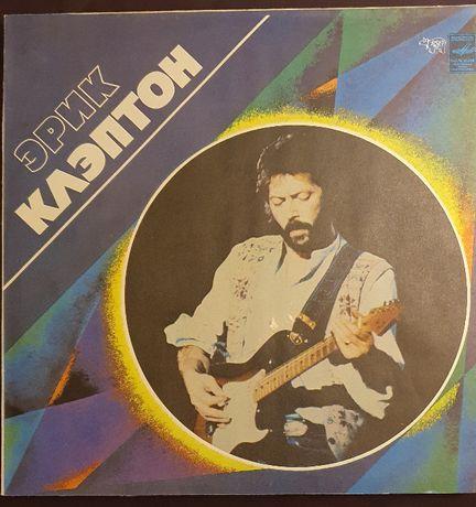 Eric Clapton М .