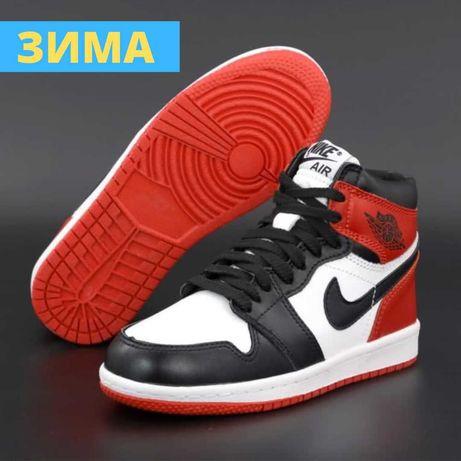 Зимние кожаные кроссовки Nike Air Jordan Retro с мехом. 37-45 р.