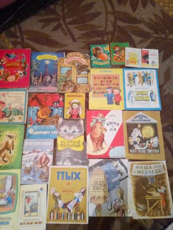 Книжки б/у для дошколят на русском.