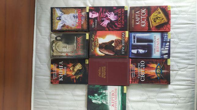 Книги Продам книги