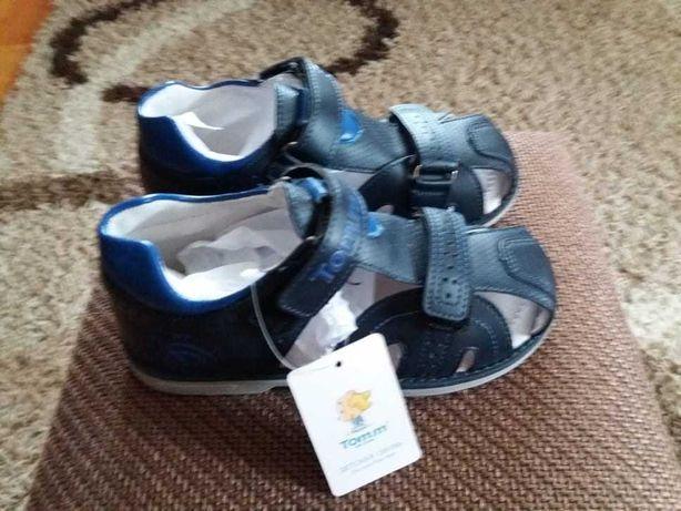 Ортопедичне взуття для хлопчиків