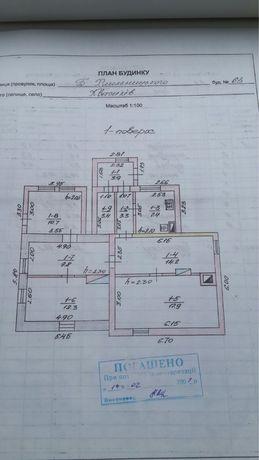 €  Будинок з великою земельною ділянкою!!!