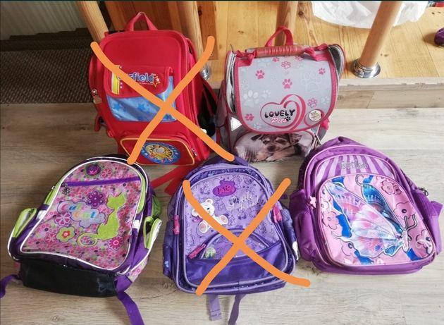 Рюкзак шкільний б/у