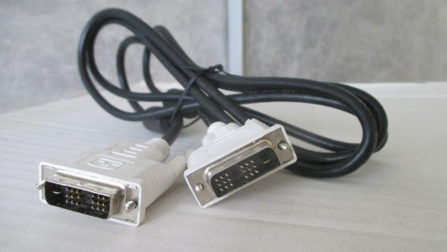 Провода компьютерные.