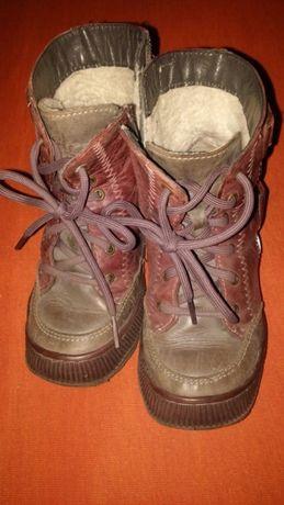 Buty dzieciece Lasocki roz 29