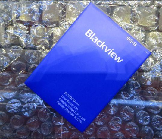 Аккумулятор для Blackview BV2000 BV2000S A8 Max E7s AS-5431 батарея