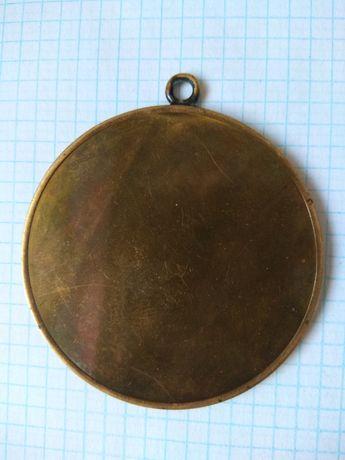 Заготовка для медали жетона медальона латунь СССР диаметр 7 см
