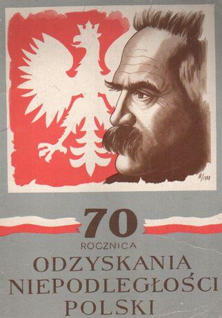 70 Rocznica Odzyskania Niepodległosci Plansze Piłsudski FOTO PRL