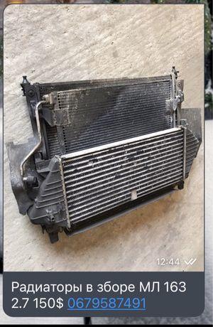 Продаю радиаторы ML 163 2.7cdi