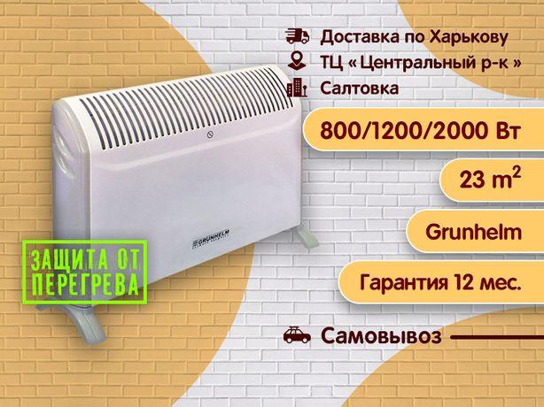 Конвектор электрический Grunhelm GS-2000 Вт,обогреватель электрический