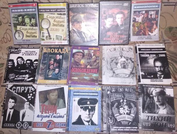 Сериалы и фильмы на DVD