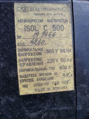 Автоматический Выключатель ISOL C 500