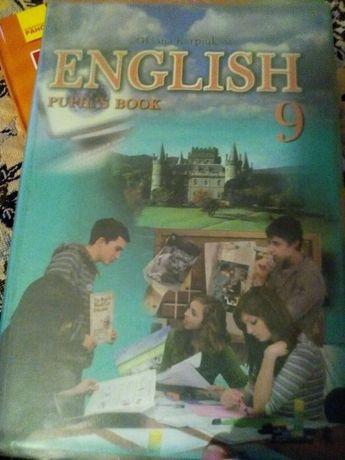 Oksana Karpiuk. English 9 клас