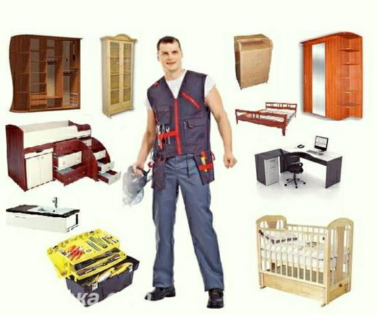 Мелкий ремонт, Муж на час, Мастер,  сборка, разборка мебели, навес