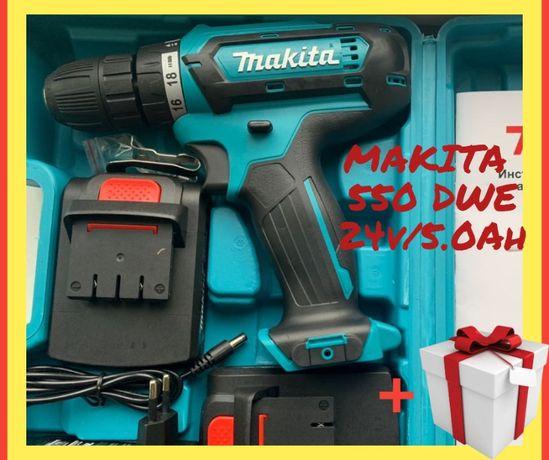 Makita 550 dwe 24v Шуруповерт Макита 550 Аккумуляторный шуруповёрт