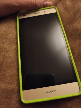 Rezerwacja Huawei P8 lite