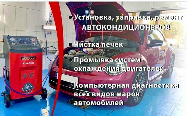 Промывка радиатора авто печки без снятия