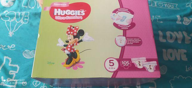 Памперсы Huggies Ultra Comfort 5 для девочек